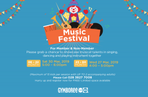 GYMBOREE MUSIC FESTIVAL