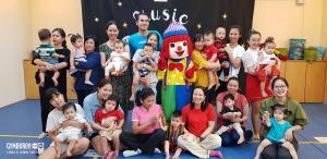 Lễ Hội Âm Nhạc 2019